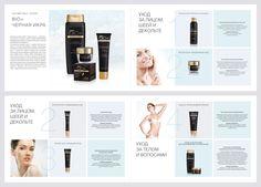 Каталог продукции для косметической марки Bio