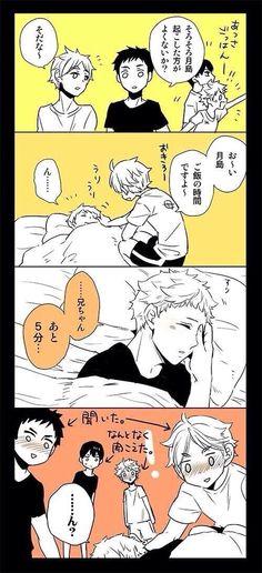 Haikyuu‼︎ kyakuta(Multicolored) <<<<<<< ARE THEY WAKING UP TSUKISHIMA...?!?!?!!