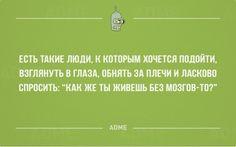 http://www.adme.ru/svoboda-narodnoe-tvorchestvo/22-otkrytki-s-chernym-yumorom-842860