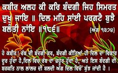Bhagat kabir ji says Worship/love and remember the Lord 24/7 That's how you'll find peace...