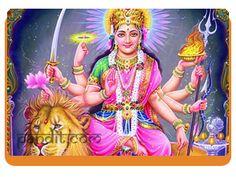 Jagdamba Mata Aarti by Acharya Rahul Kaushal  --------------------------------------------------------  आरती कीजे शैल सुता की जग्दाम्बजी की,!!  स्नेह सुधा सुख सुन्दर लीजै,  जिनके नाम लेट दृग भीजै, ऐसी वह माता वसुधा की, आरती कीजे शैल सुता की जग्दाम्बजी की,  http://www.pandit.com/jagdamba-mata-aarti/