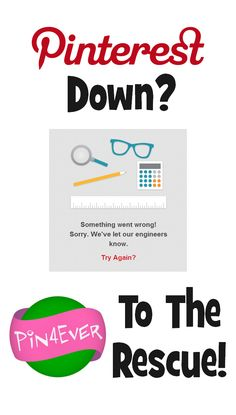 Is Pinterest down? Pin4Ever can help! You can still see your pins if you have a Pin4Ever backup.