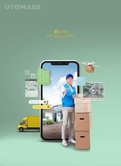 Ads Creative, Creative Posters, Creative Advertising, Advertising Design, Creative Design, Sports Graphic Design, Graphic Design Posters, Graphic Design Inspiration, Ad Design