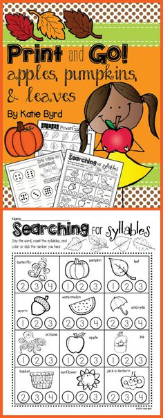 Practice pages for fall in your kindergarten classroom.  Made to save your ink…