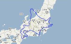 道内移動の目安〜本州との距離感の把握