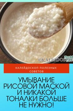 Natural Remedy For Hemorrhoids, Natural Remedies, Face Care, Skin Care, Aloe Vera For Face, Face Massage, Mac Cosmetics, Beauty Hacks, Food And Drink