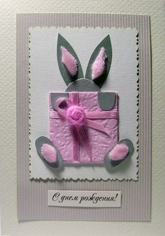 Wedding Anniversary Gifts, Love Cards, Baby Cards, Crafts For Kids, Happy Birthday, Presents, Scrapbook, Frame, Handmade