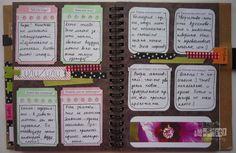 """SmashIt! Блог, посвященный созданию и украшению смешбуков (smashbook): Smashbook Page Challenge. №6 - Список ответов """"или/или"""""""