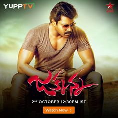 Maa TV HD is one of the popular Telugu TV Drama channel. Watch your favorite Maa TV HD shows, programs & videos through YuppTV on smart TV and Mobile. Tv Channels, Smart Tv, Romance, Australia, Indian, Videos, Movie Posters, Romance Film, Romances