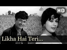 Likha Hai Teri Aankhon Mein - Dev Anand - Nanda - Teen Deviyan - Old Hin. Film Song, Movie Songs, Hit Songs, Old Song Download, Old Bollywood Songs, Old Song Lyrics, Evergreen Songs, Song Hindi, Hindi Video