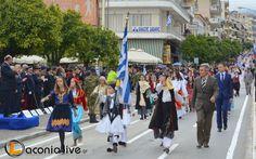 Η παρέλαση της 25ης Μαρτίου στη Σπάρτη | Laconialive.gr - Η ενημερωτική ιστοσελίδα της Λακωνίας, Νέα και ειδήσεις Street View