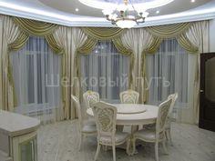 шторы в столовую в классическом стиле