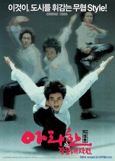 Arahan (2004) Korean Movie - Action Comedy