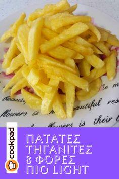Finger Food, Carrots, Pineapple, Vegetables, Recipes, French Fries, Pine Apple, Carrot