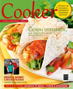 Cooker 03  magazine about delish cooking