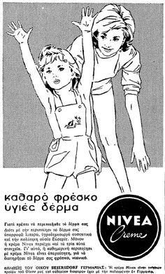 NIVEA κρέμα 1964