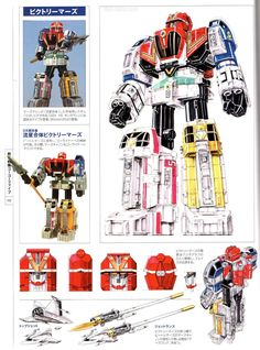 Super Sentai Art Collection These are my newer scans of the book and not the Thai-Toku scans. Titanium Ranger, Gi Joe, Power Rangers Megazord, Pawer Rangers, Japanese Superheroes, Power Ranger Party, Go Go Power Rangers, Hero Time, Mighty Morphin Power Rangers
