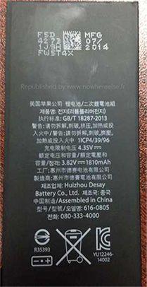 iPhone 6: imagem mostra suposta bateria com apenas 1.810mAh - http://showmetech.band.uol.com.br/iphone-6-imagem-mostra-suposta-bateria-com-apenas-1-810mah/