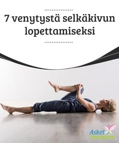 7 venytystä selkäkivun lopettamiseksi   Selkäkipu voi alkaa häiritä jokapäiväistä #elämäämme. Meidän tulisi käyttää muutama minuutti päivittäin #venytysten tekemiseen #välttääksemme selkäkipua.  #Terveellisetelämäntavat Relax
