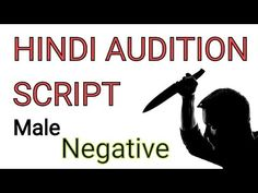 NEGATIVE DHAMKI TO FEMALE Audition Monologues, Acting Scripts, Acting Tips, Youtube, Actors, Female, Youtubers, Youtube Movies, Actor