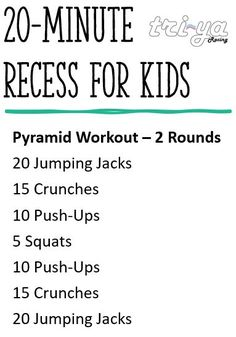 Physical Activities For Kids, Exercise Activities, Daily Exercise Routines, Kid Exercise Games, Exercise Plans, Movement Activities, Physical Education, Kids Workout, At Home Workout Plan