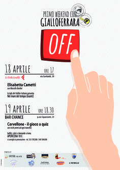 GialloFerrara.it - Gallerie 2015