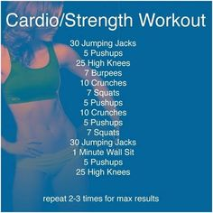 Motivational Fitness Quotes cardio and strength workout - perfect at home exercise. Go Workout! 20 Minutes to a Great Butt Arm Exercises fo. Fitness Workouts, Cardio Workout Routines, Fitness Motivation, Cardio Training, Zumba Fitness, Sport Fitness, At Home Workouts, Fitness Tips, Health Fitness