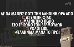 1a13cdab300d698058f2983419275033.jpg (564×360)