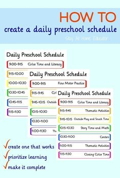How to Create a Preschool Schedule That Works - Stay at Home Educator