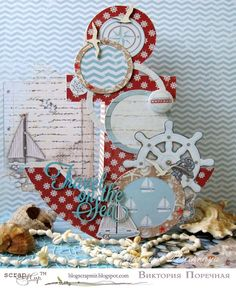 МК Якорь-фоторамка Advent Calendar, Scrap, Christmas Ornaments, Holiday Decor, Cards, Blog, Geography, Home Decor, Travel