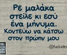"""Find and save images from the """"quotes"""" collection by φαιηηη (faihafrodith) on We Heart It, your everyday app to get lost in what you love. Funny Greek Quotes, Funny Quotes, Bullshit Quotes, English Quotes, Stupid Funny Memes, True Words, Funny Moments, Philosophy, Haha"""