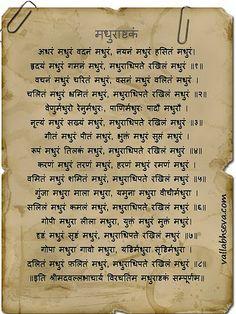 Sanskrit Quotes, Sanskrit Mantra, Gita Quotes, Vedic Mantras, Yoga Mantras, Hindu Mantras, Lord Shiva Mantra, Krishna Mantra, Radha Krishna Quotes