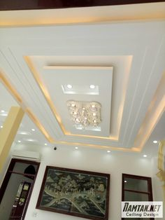 Top False Ceiling Design Ideas 2017 For Living Room