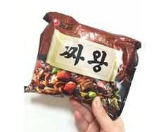 Korean Instant Noodle Black Bean Sauce Ramen JJAWANG JAJANGMYEON 3,6,10ea #NONGSHIM