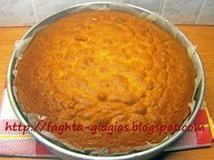 Greek Desserts, Cornbread, Cake Recipes, Pie, Sugar, Ethnic Recipes, Christmas, Food, Pasta