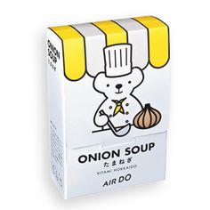 cutielittledimple:  polar bear onion soup packaging