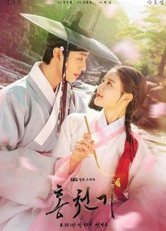 ★★★★ Kim Yoo Jung, Kim Hyung, Gong Myung, Gyu, Ahn Hyo Seop, Female Painters, Song Hye Kyo, Romance, Women Names