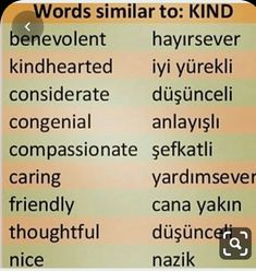Learn Turkish Language, Learn A New Language, Turkish Lessons, Learn English, English Language, Compassion, Cool Words, Vocabulary, Thoughts