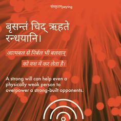 Sanskrit Quotes, Sanskrit Mantra, Gita Quotes, Vedic Mantras, Sanskrit Words, Magic Quotes, New Quotes, Inspirational Quotes, Hindu Quotes