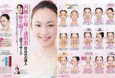 http://azjatyckicukier.blogspot.com/2013/03/pierwsze-objawy-starzenia-jak-dbac-o.html
