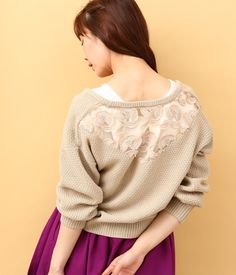 Knitting Designs, Knitted Fabric, Ruffle Blouse, Cardigans, Industrial, Business, Tops, Women, Fashion