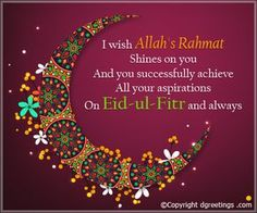 Eid 2018 is thumping in the entryway. I seek you are caring for Eid Mubarak 2018 Image for wish Eid Festival. Here you can get the magnificent gathering of Eid Mubarak 2018 HD Image free. Eid Wishes Messages, Eid Wishes Quote, Eid Ul Adha Messages, Happy Eid Wishes, Eid Mubarak Wishes Images, Eid Mubarak 2017, Eid Mubarak Card, Mubarak Ramadan, Happy Eid Mubarak