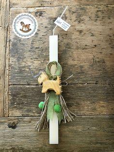 Πασχαλινή λαμπάδα Ξύλινο Σκυλάκι (καφέ)    #παιδικα #λαμπαδεσ #λαμπαδες #κερια #lampades #λαμπαδες_πασχαλινες #πασχαλινεσ_κατασκευεσ #πασχαλινες_λαμπαδες #χειροποιητες_λαμπαδες #λαμπαδεσ_πασχαλινεσ #βαφτιστήρι #λαμπαδεσ_για_κοριτσια #λαμπαδεσ_για_αγορια #λαμπαδεσ_2018 #πασχαλινεσ_λαμπαδεσ_2018 #πασχαλινα #παιχνιδολαμπαδες #χειροποιητεσ_λαμπαδεσ #λαμπαδεσ_χειροποιητεσ #πασχαλινη_λαμπαδα #λαμπαδεσ_πασχαλινεσ_2018 #lampadew