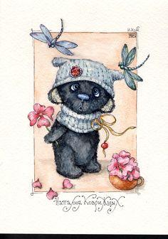 открытка по мотивам работ Натальи Коврижных