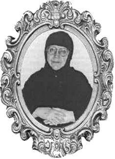 Πνευματικοί Λόγοι: ΟΣΙΑ ΓΕΡΟΝΤΙΣΣΑ Μακρίνα Βασσοπούλου: «Είναι ωραίο ...