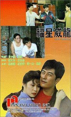 Fu xing wei long 1991