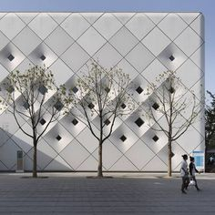 lovely depth and pattern on this facade wall of UBPA B3-2 Pavilion by Studio Archea