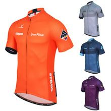 Men  s Pro Summer Cycling Jersey Short Sleeve Bicycle Jerseys Maillot  Ciclismo Road Bike Cycling Clothing Tops 10 Style 779c568c5