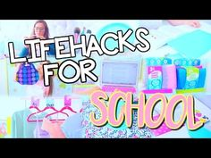 10 School LIFE HACKS You MUST Know! School Things You're Doing WRONG! - YouTube
