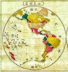 Western Hemisphere from a Japanese map of the world, 1874